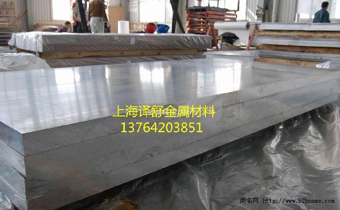 供应1060、3003、5052、6061铝板;