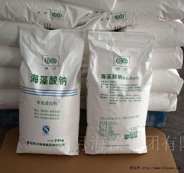 供应明月食品添加剂增稠剂、粘合剂、稳定剂—海藻;