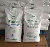 供应明月食品添加剂增稠剂、粘合剂、稳定剂—海藻