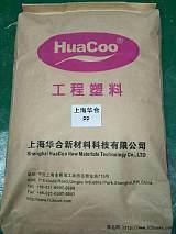 PPO塑料(MPPO)聚苯醚;