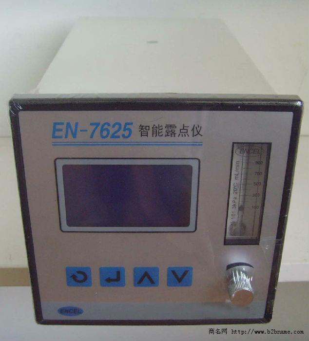 EN7625露点仪