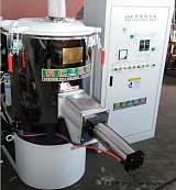 供應冷卻混合機