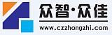 鎮江京口區環境管理體系認證