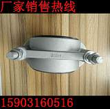 电缆固定夹 铝合金电缆固定夹生产厂家;