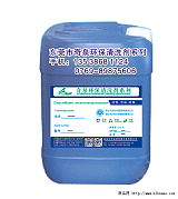 金属表调剂、耐蚀磷化液、锌系磷化液剂 铝抛光;