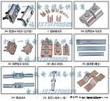 供应昆明钢芯铝绞线厂家现货大全;