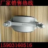 优质单芯铝合金高压电缆固定夹(永固)厂家直销;