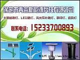 河南中華燈生產廠家