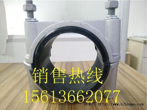JGW-6铝合金高压电缆固定夹最新报价