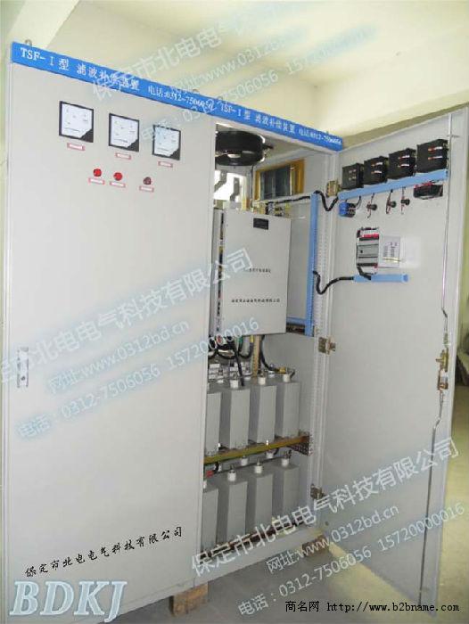 动态谐波处理柜消谐补偿装置;