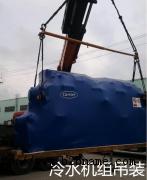 安国起重公司 搬运 吊装 安装 移位服务一体;