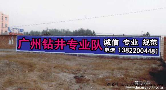 广州周边机钻井打井工程