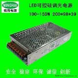LED可控硅調光電源20-150W燈條調光驅動