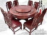 東陽紅木家具廠