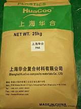 耐磨尼龙+PTFE(铁氟龙)耐磨的尼龙材料 自;