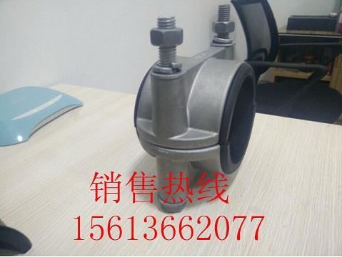 最专业的JGW-8高压电缆固定夹生产厂家
