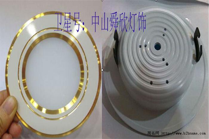 LED筒灯,LED草帽筒灯,LED超薄筒灯;