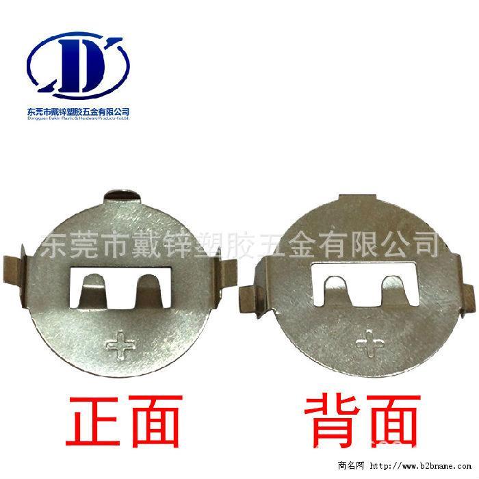 生产直销CR2025/2032单层纽扣电池弹片;