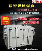 非标定制电子元件工业烤箱 电子干燥箱 电子烘干