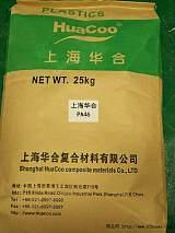 PA46+PTFE(铁氟龙)自润滑 耐摩擦+石;