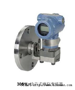 罗斯蒙特3051L法兰安装式液位变送器;