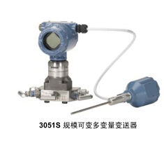 罗斯蒙特3051SAL型液位变送器;