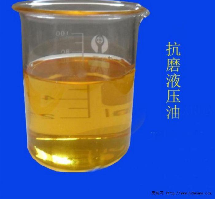盈海化工HM32#46#68#高温合成抗磨液压;