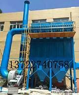 生物质锅炉除尘器,生物质锅炉除尘器生产厂家;