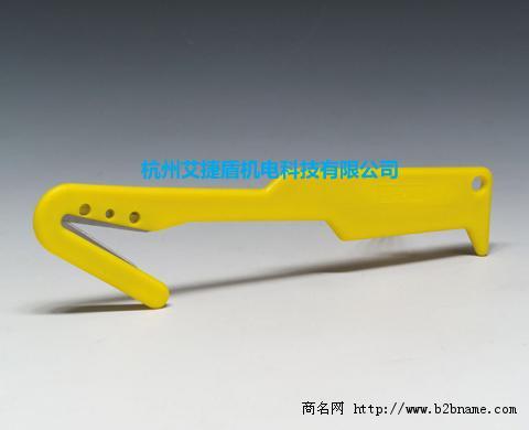 艾捷盾安全刀 切割拉伸膜 缠绕膜 气泡纸 泡棉;
