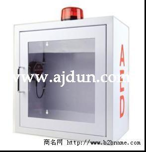 心脏除颤器外箱、AED贮存箱;