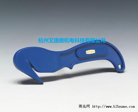台湾进口刀 拉伸膜切割安全刀 隐藏式安全刀 缠;