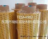 德莎TESA4982双面胶