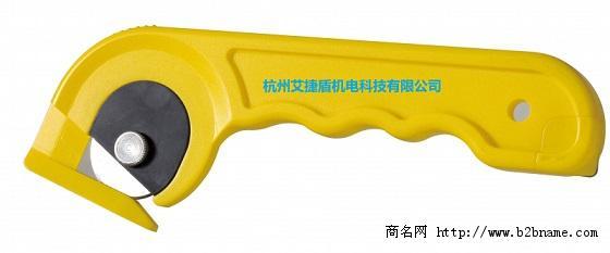 台湾进口 安全开箱刀?防割手开箱刀?割打包带刀;