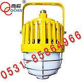 led防爆平臺燈 QC-FB018-A;
