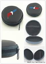 誠豐包裝|航空降噪耳機收納盒|EVA耳機盒廠家
