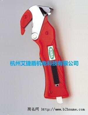 台湾进口 安全开箱刀 安全美工刀 多功能安全刀;