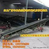 粮仓用带式输送机 输煤用皮带输送机 玉米输送机;