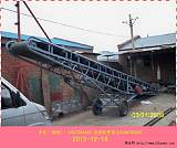 安徽粮食输送机 移动式皮带输送机 玉米装车皮带