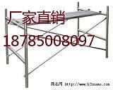 供應德江優質耐用正品管建筑移動腳手架專賣;