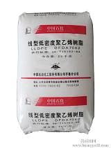 供应LLDPE 7042 薄膜级 茂名;