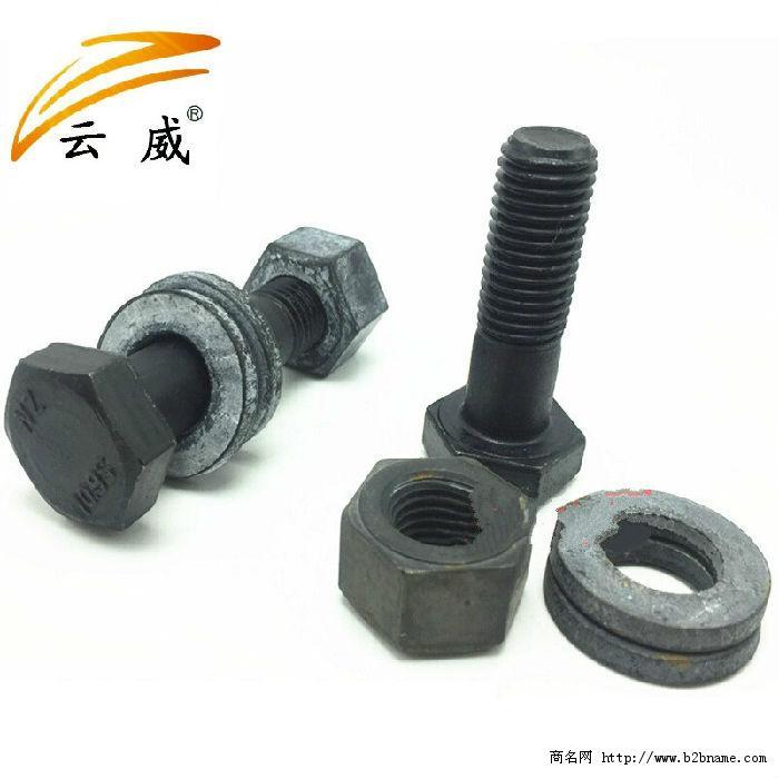 厂家直销 螺栓 螺母 膨胀螺栓 等紧固件;