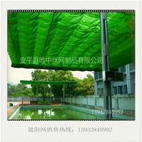 【热卖热卖】安平唯中 厂家直销 绿色遮阳网
