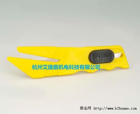 艾捷盾 开箱刀 包装安全刀 多功能安全刀 隐藏;