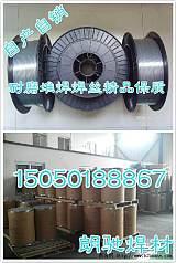供应YD212气保耐磨药芯焊丝;