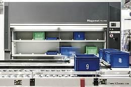卡迪斯垂直回转式仓储系统Megamat RS