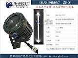 江门为光LED聚光灯圆形10W 聚光远射;