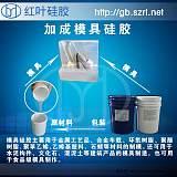 高温透明模具硅胶