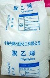 供应LDPE 中海壳牌 注塑级 2420K;