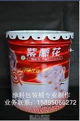 乳膠漆包裝桶鐵桶;