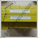 304不锈钢焊条A102 E308-16电焊条;